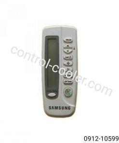 032کنترل سامسونگ Samsung-انبار موجود